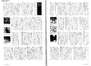 ミュージックマガジン 2014年3月号